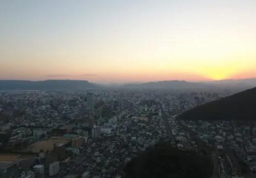 ドローン撮影 初日の出 香川県高松市